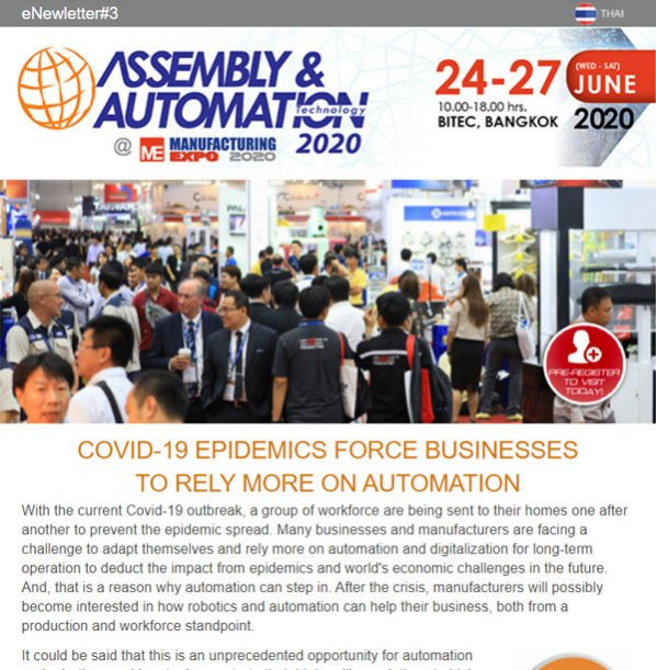 Assembly & Automation  eNewsletter3